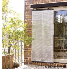 10 洋風すだれ アルミ 桟タイプ(小窓用) 約60×60cm 7293an