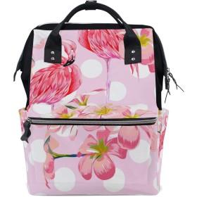 ママバッグ マザーズバッグ リュックサック ハンドバッグ 旅行用 フラミンゴ 鳥と花柄 ファション