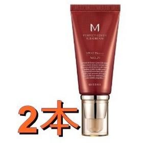 MISSHA(ミシャ) M パーフェクトカバー BB クリーム 2本セット NO.23 (ナチュラルでおちつきのある肌色) SPF42 PA++ 50ml [並行輸入品]
