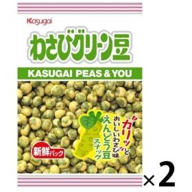 春日井製菓 Sわさびグリーン豆 2個