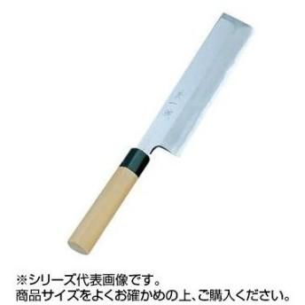 東一誠 薄刃包丁 240mm 001044-004