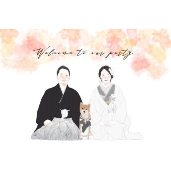 【受注制作】似顔絵イラスト(3名分) ウェルカムボード ナチュラル 結婚式