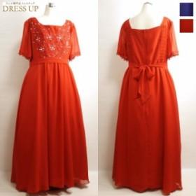 [送料無料] 声楽衣装やカラオケ衣装に最適な4Lサイズ着丈短めロングドレス 赤 E2878R4L