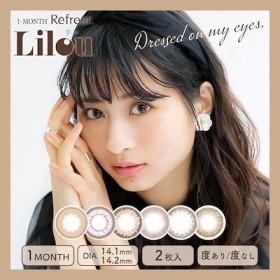 ワンマンスリフレア リル Lilou 【1ヶ月】【1箱2枚入り】