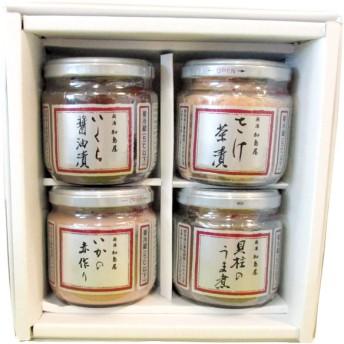 味百選 中瓶詰合せ・4本入 SJC76【内祝い/お礼の品に】