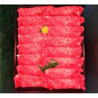 黒毛和牛スライス ロース肉 カタ 300g/すき焼き(セット)