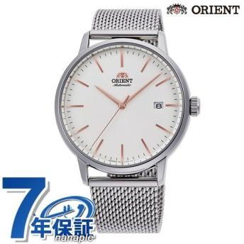当店なら1,000円割引クーポンが使える! オリエント 時計 日本製 自動巻き メンズ 腕時計 RN-AC0E07S ORIENT コンテンポラリー ホワイト