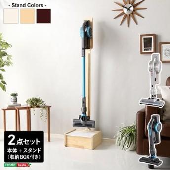 スタンド付きでこの価格♪ スティッククリーナー コードレス掃除機 【送料無料】 ハンディクリーナー サイクロン 強力吸引力 おしゃれ