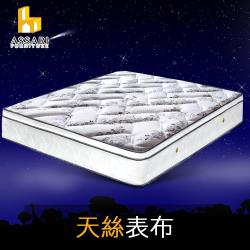 好眠天絲三線獨立筒床墊(單大3.5尺)