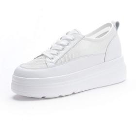 [UFISJ] 厚底 スニーカー プラットフォーム レディース クッションインソール 白 ホワイト レースアップ メッシュ パンチングデザイン シューズ 軽量 無地 女性用 靴 通気性 歩きやすい