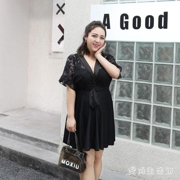 裙式連體泳衣 胖mm200斤仙女性感顯瘦短袖洋裝寬鬆遮肚保守泡溫泉大碼泳裝