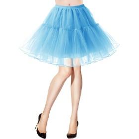 Bridesmayふわふわ ボリュームパニエ フリルいっぱいパニエ スカート ひざ丈 裏地付き カラーパニエ レディースブルーLサイズ