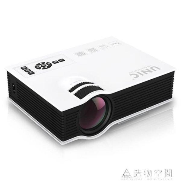 投影儀迷你高清家用投影機1080P蘋果安卓手機無線wifi