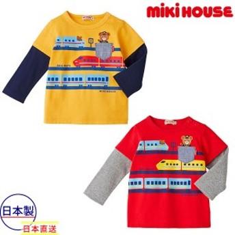 ミキハウス mikihouse 新幹線 プッチー重ね着風長袖Tシャツ(80cm・90cm)