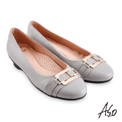 A.S.O 職場通勤 健步通勤內斂典雅娃娃鞋-灰