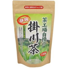 大井川茶園 茶工場自慢の掛川茶 150g×3個