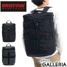 BRIEFING ブリーフィング CLOUD MONOLITH PACK BRA193P05
