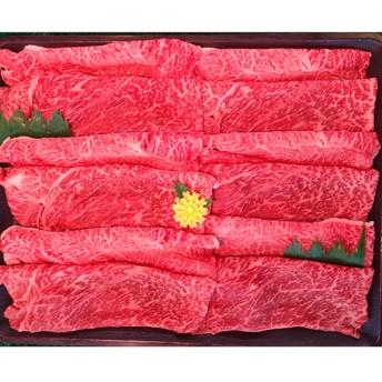 黒毛和牛スライス カタ 400g/すき焼き(セット)