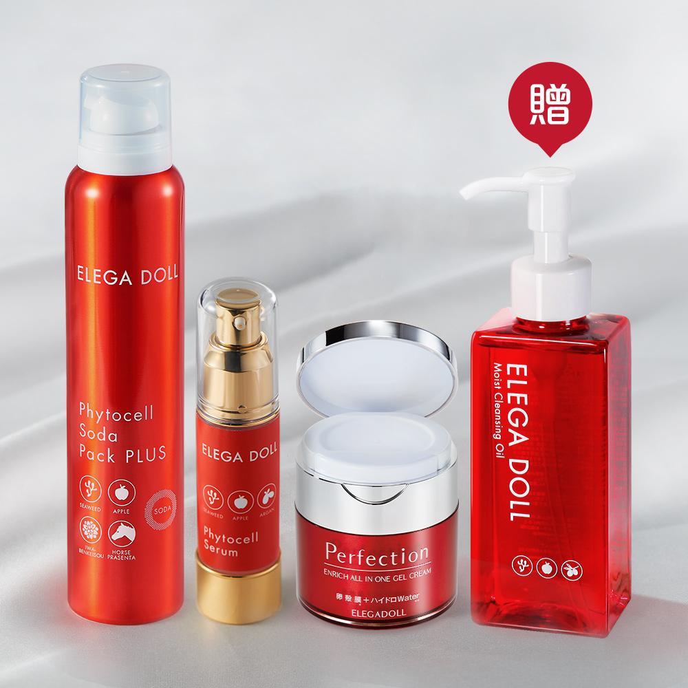 新品上市加送 活氧抗老淨透卸妝油 150ml