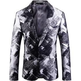 [CHANGMIN] 男性 スーツ コート ジャケット メンズ スーツ 流行り パーティー メンズ スーツ ジャカードファブリックデザイン セレモニーのパフォーマンスに適してダンスパーティーバーDJ宴会ドレス (XXL, 画像の色)