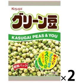 春日井製菓 Sグリーン豆 98g 2袋