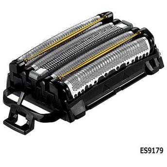 【在庫あり】 ES9179 外刃 替刃 Panasonic ラムダッシュ用 (ES-LV5E/ES-LV7E/ES-LV9E/ES-LV9EX他用) メーカー純正 パナソニック