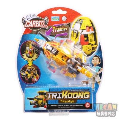 衝鋒戰士HELLO CARBOT 電擊三角龍變形蛋 (CHOIROCK) 32368