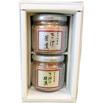 味百選 中瓶詰合せ・2本入 SJC31【内祝い/お礼の品に】