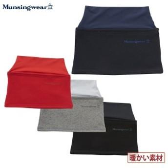 ネックカバー メンズ レディース マンシングウェア Munsingwear 2019 秋冬 新作 ゴルフ