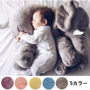 ぬいぐるみ 象 ゾウ ぬいぐるみ 女の子 子とも 抱き枕 誕生日 プレゼント 可愛い 40cm