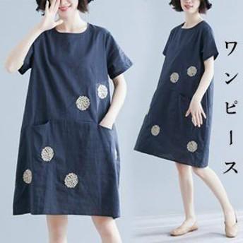 ワンピース 半袖 膝丈 ポケット付き 刺繍 プリント 綿麻 ゆったり 大きいサイズ 着痩せ カジュアル ファッション 2019 夏 夏物