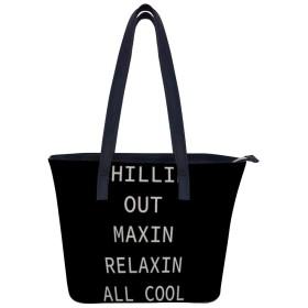 Chillin Out Maxin Relaxin All Coolユニークな大容量の女性のレザーワークトートショルダーバッグハンドバッグ
