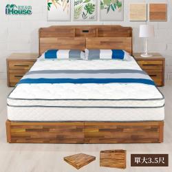 IHouse-米洛 日系插座收納床頭+床底二件組-單大3.5尺