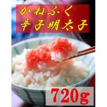 魚市場厳選 かねふく辛子明太子(特上切子360g)2パック