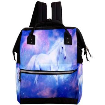 CHENYINAN リュックサック リュック 学生 レディース 動物柄 馬 星 メンズ 大容量 マザーズバッグ がま口 バックパック 通勤通学 デイバッグ かわいい おしゃれ