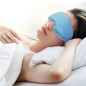 Love life アイマスク 遮光氷アイマスク安眠 圧迫感なし 柔らかい素材 自由調整可能 旅行 収納付