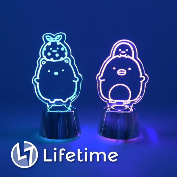 角落生物 小夜燈 熱銷款 七彩光 讓夜晚更燦爛 LED小夜燈 創意新生活