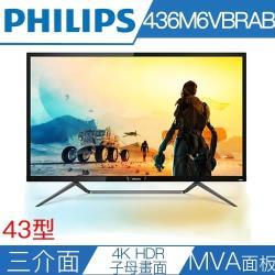 ◎4K UHD高解析│低藍光│HDR│Ambiglow流光溢彩技術 ◎ ◎品牌:Philips飛利浦型號:436M6VBRAB螢幕尺寸:40吋以上LCD電腦螢幕面板類型:AMVA+面板螢幕尺寸說明:4