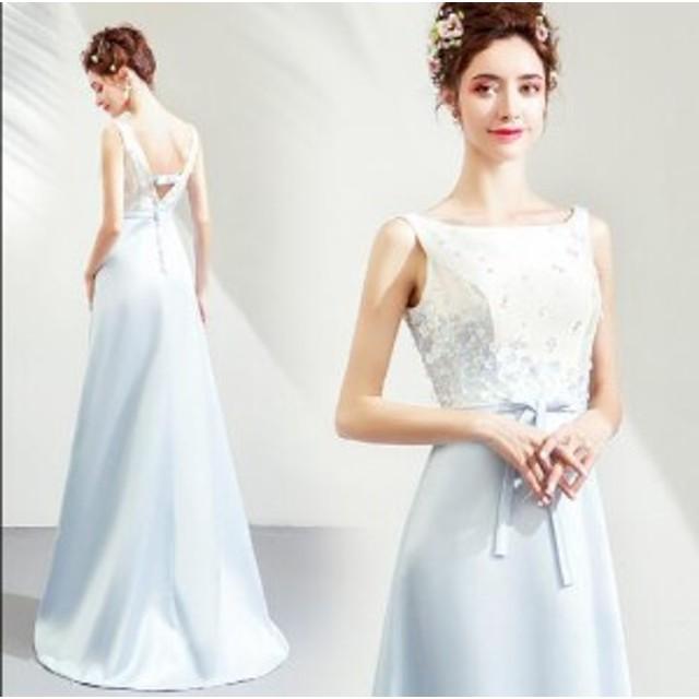 送料無料 豪華なパーティードレス  可愛いウェディングドレス 花柄 二次会 結婚式 披露宴 司会者 舞台衣装 花嫁  レース ロン