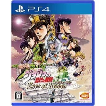 【中古】(PS4)ジョジョの奇妙な冒険 アイズオブヘブン (管理:405216)