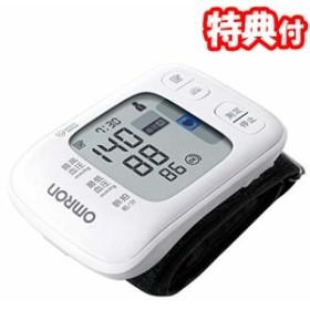 オムロン 手首式血圧計 HEM-6235 omron デジタル血圧計 hem6235 脈拍計測 血圧測定 薄い 軽い 静か