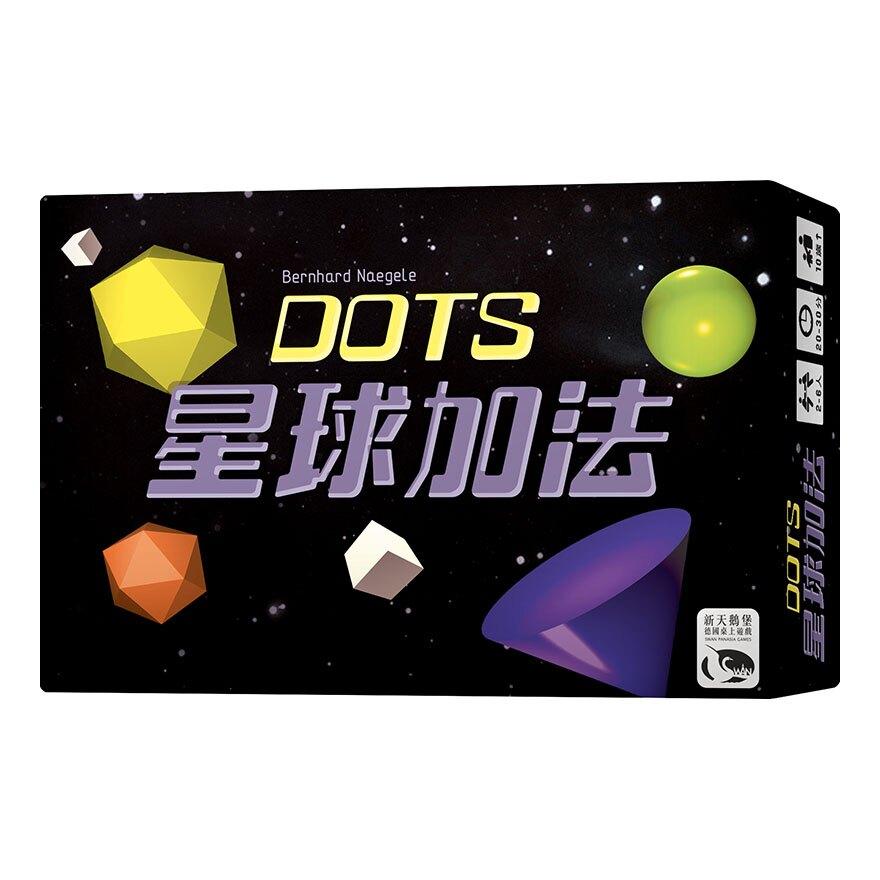 【免費送牌套】 星球加法 Dots 新天鵝堡桌遊 繁體中文 正版桌遊 含稅附發票 實體店面