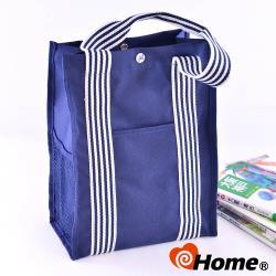ihome 購物袋 A4藍紋休閒直式手提袋(1入)