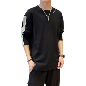 BOXUAN Tシャツ メンズ 長袖 春秋 カジュアル ゆったり 大きい サイズ 無地 トップス Tシャツ