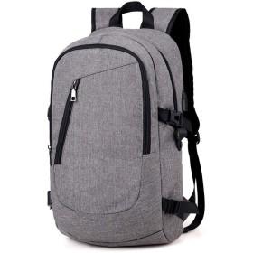 コンピュータバックパックカジュアルスタイルバッグラージ男性ビジネストラベルバッグバックパック、グレーを充電ファッション男のノートパソコンのバックパックUsbの
