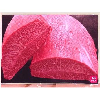 黒毛和牛トロカルビー 600g/牛肉 霜降り 鉄板焼 BBQ(セット)