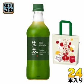 キリン 生茶 525ml (ディズニートートバック付き) ペットボトル 24本入