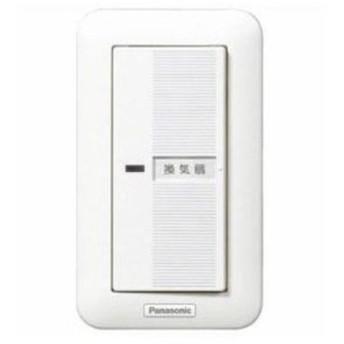Panasonic (パナソニック) スイッチ FY-SV05W