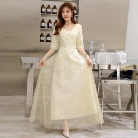 ロングドレス M-5L 4色 結婚式 パーティードレス ぽっちゃり 予約 五分袖 袖あり 大きいサイズ YL-LSFS-6606 キラキラ スパンコール マ
