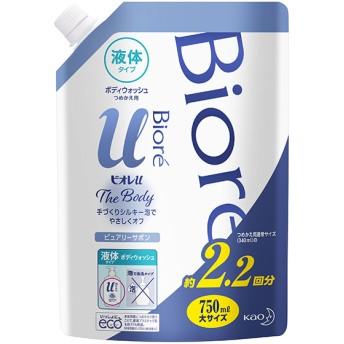 花王 ビオレu ザ ボディ 液体タイプ ピュアリーサボンの香り つめかえ用 750ml 石鹸・ボディソープ